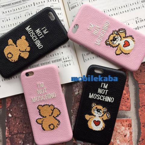 iPhone7 アイフォン8 ケース モスキーノ