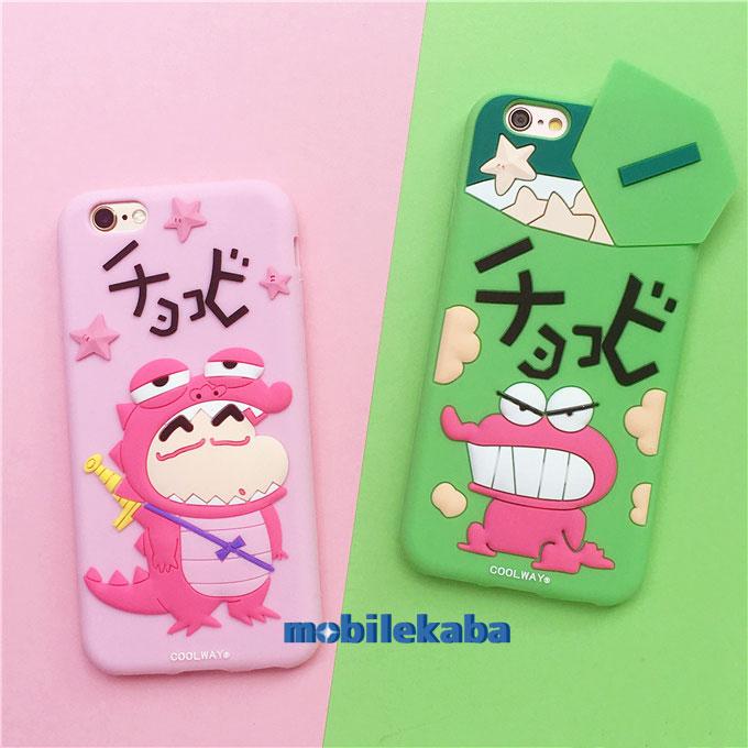 野原しんのすけクレヨンしんちゃんiPhoneX/iPhone8Plus/7/6sケース大好物