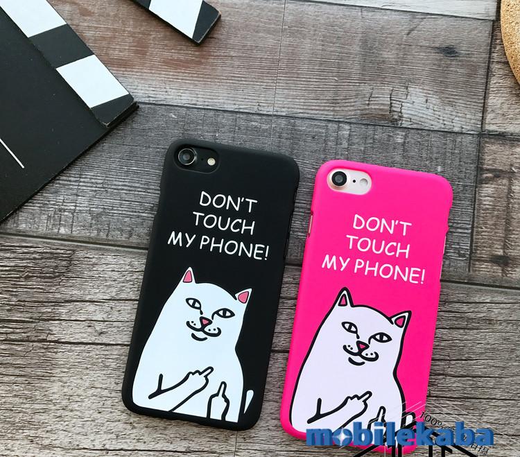 中指猫白い猫iphone8ケース個性Don't touch my phone